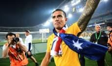 كاهيل سيشارك بالمباراة رقم 108 والأخيرة مع أستراليا أمام لبنان