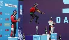الفورمولا اي: دي كوستا يفوز بسباق برلين الثاني