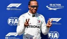 لويس هاميلتون يلوم إدارة الفورمولا 1 على وضعها الحالي السيئ