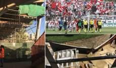 اقفال ملعب رايو فاليكانو بسبب اعمال التجديد