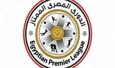 الدوري المصري: بيراميدز يتخطى مصر المقاصة بثلاثية