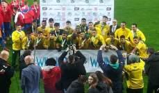 البرازيل تحرز لقب بطولة العالم المدرسية لكرة القدم للشباب ولبنان ثامناً