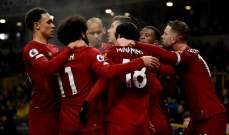 تعديل مواعيد 3 مباريات لـ ليفربول في الدوري الممتاز