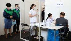 أولمبياد طوكيو: بدء عملية تلقيح الطواقم والمتطوعين مع اقتراب موعد الافتتاح