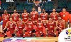 المنتخب التونسي لكرة السلة يضمن رسميا تأهله إلى مونديال الصين