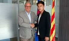 رسمياً: الموهبة اليابانية آبي ينضم لـ برشلونة