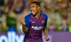 مالكوم يرفض الرحيل عن برشلونة