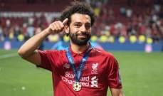 موجز المساء: ريال مدريد يستهدف صلاح، الترجي بطل تونس ومرسيدس باقية في الفورمولا وان