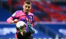 إصابة فيراتي تبعده بين 4 و6 أسابيع وتهدد مشاركته في كأس أوروبا