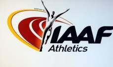 الاتحاد الدولي لألعاب القوى يعلق التصفيات الأولمبية