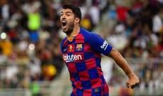 فينغر: برشلونة سيضم مهاجم جديد