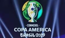 تعرف على مواجهات دور ربع النهائي لكوبا اميركا 2019