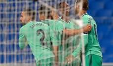 ريال مدريد ينتقد تذمر برشلونة من التحكيم
