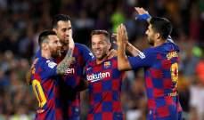 يوفنتوس يدخل على خط الأزمة بين برشلونة ولاعبه