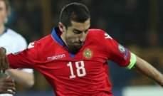 تصفيات يورو 2020: مخيتاريان يقود ارمينيا لتخطي عقبة البوسنة