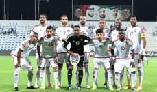 اعتماد القائمة النهائية لمنتخب الإمارات في كأس آسيا