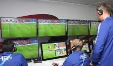 كأس آسيا: تقنية حكم الفيديو المساعد VAR تنطلق رسمياً في ربع النهائي