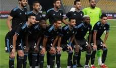 الدوري المصري: بيراميدز يتخطى طنطا بثنائية