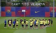 كورونا ضرب عدد من لاعبي برشلونة دون اعراض
