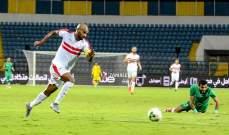 لا الغاء او تعليق للنشاط الرياضي في مصر بسبب كورونا