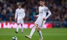 ريال مدريد يكشف عن اصابة فالفيردي الصادمة