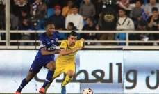 الدوري السعودي : الهلال يتفادى الخسارة  والرائد يزيد من مصاعب احد