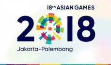 التلوث يضرب جاكرتا عشية حفل الافتتاح الرسمي لدورة الألعاب الآسيوية