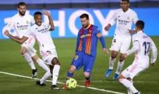 تعرف على المباريات المتبقية لريال مدريد وأتلتيكو برشلونة في الليغا