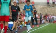 اصابة جواو فيليكس في اول مشاركة له مع اتلتيكو مدريد