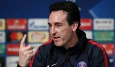 قائمة باريس سان جيرمان لقمة ريال مدريد