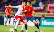 نجم اسبانيا يطمح للتعافي من الإصابة قبل مواجهة فرنسا