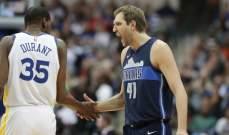 NBA: مافريكس يهزم وريورز على ارضه وفوز هوكس وجاز