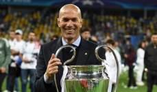 زيدان كان يريد ترك ريال مدريد بعد صدمة الكأس