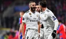 رقم مميز لبنزيمة مع ريال مدريد