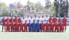 لبنان في المجموعة الرابعة لبطولة كأس العرب للناشئين