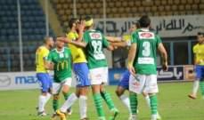 كأس مصر : طلائع الجيش والاتحاد السكندري الى الدور المقبل