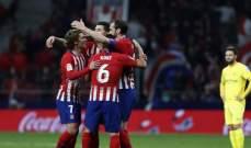 اتلتيكو مدريد يحقق فوزاً صعباً امام جيرونا وبثنائية نظيفة
