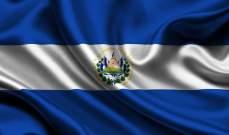 ديبورتيفو يدخل تاريخ السلفادور بسبب فيروس كورونا