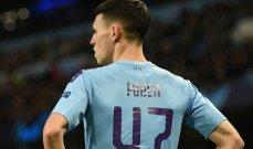 فودين أفضل لاعب صاعد في الدوري الانكليزي