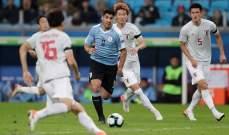 التعادل يفرض نفسه في مباراة الاوروغواي واليابان في كوبا اميركا