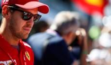الصحف الإيطالية تدعم فيتيل وتنتقد الفورمولا 1
