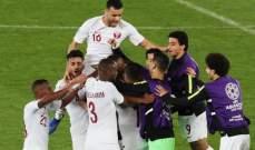 فيديو: جماهير قطر تحتفل بالهدف الثاني بشباك اليابان