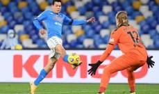 كأس ايطاليا: نابولي يضرب موعداً مع اتالانتا بنصف النهائي برباعية في مرمى سبيزيا