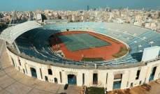 صفحة النجمة الرسمية تكشف عن الموعد الجديد للقاء الفريق مع طرابلس