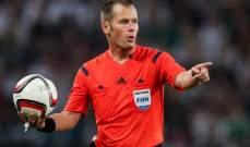 حكم هولندي يقود مباراة أتلتيكو مدريد ويوفنتوس