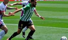 الدوري الإسباني: ريال بيتيس ينجو من الخسارة أمام بلد الوليد
