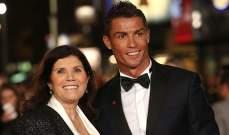 والدة رونالدو تحدد الفريق الذي ترغب ان يلعب له ابنها