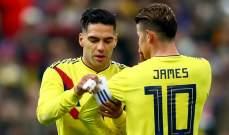 غياب مؤثر في تشكيلة كولومبيا لمواجهة اليابان
