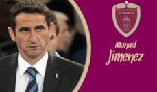 الوحدة الاماراتي يتفق مع المدرب الإسباني مانويل خيمينيز