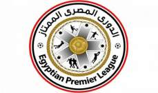 الدوري المصري: فوز كبير لإنبي على الجونة